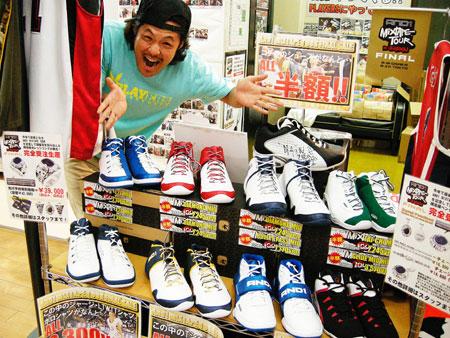 mt_sale_shoes.jpg