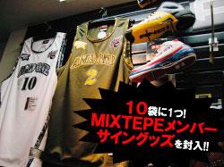 mtt_sign_goods.jpg