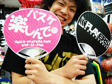 uchiwa_verson_uchiwa.jpg