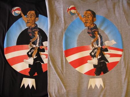 obama-dunk-shirt.jpg