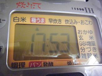 DSCF7288.jpg
