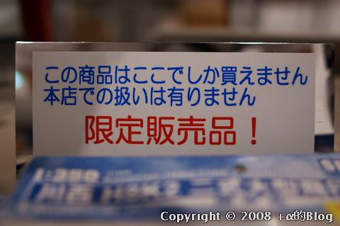 box08u_eip.jpg