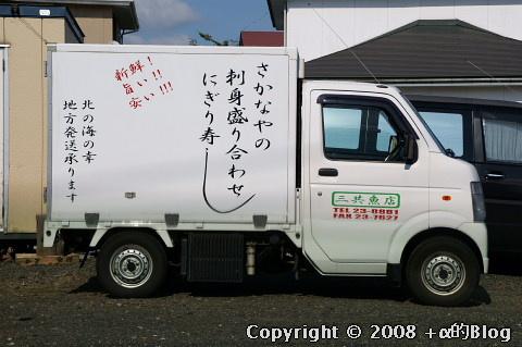 funabayashi0809e_eip.jpg