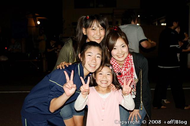 nagawa08LL_eip.jpg