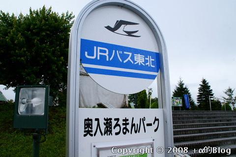 oyama08-01_eip.jpg