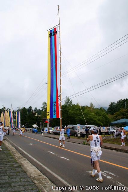 oyama08-13_eip.jpg