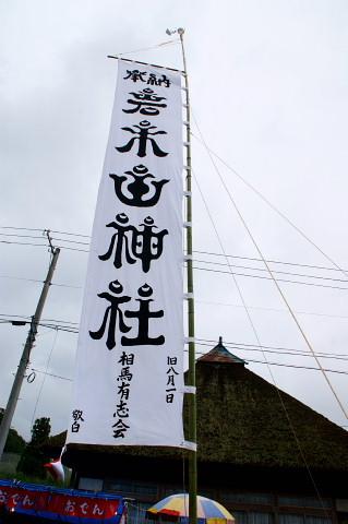 oyama08-15.jpg
