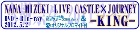 mizuki120502k2.jpg