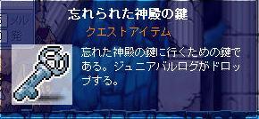 basaku04.jpg