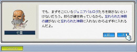 basakudayou-.jpg