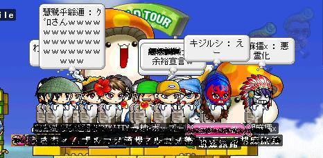 ka_o_su.jpg