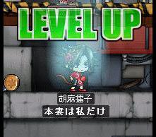 up19.jpg