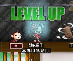up23.jpg