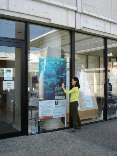 高知県立美術館・正面玄関