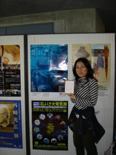 ポスター&なかじ&スタンプ