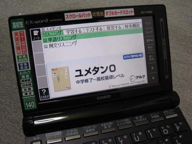IMG_4042.jpg