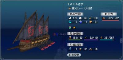 010408 船公開1
