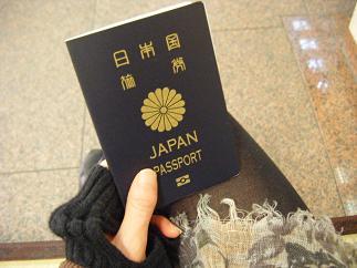 パスポートゲット!