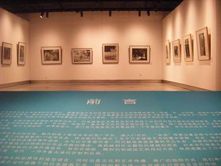 浙江省美術館展示風景・1