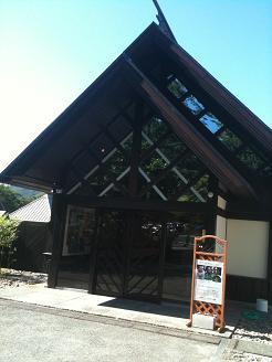 山寺風雅の国・馳走舎ギャラリー