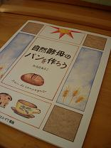 bread009.jpg