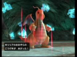 カイリューの竜の舞!