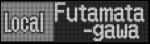 Local Futamata-gawa