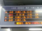 VIVA!江ノ島各停10両!