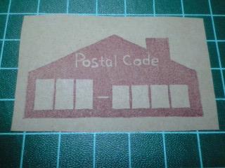 postal codeのはんこ