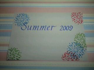 サマーカード 2009①
