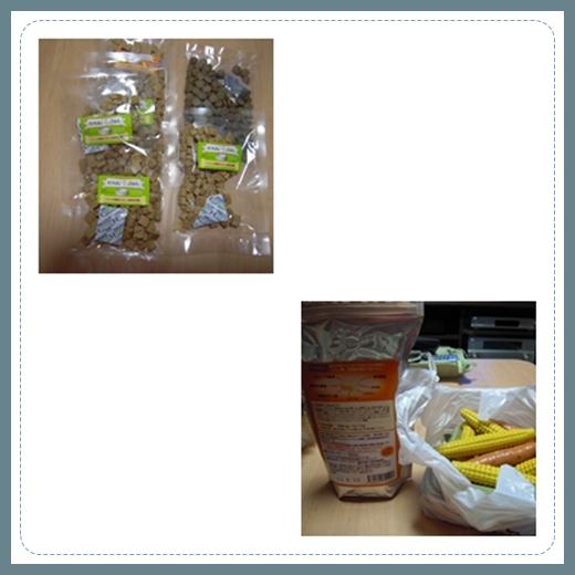 sample_20110112224007.jpg