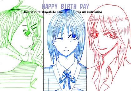 夏鳥くいなsamaからお誕生日お祝いいただいちゃいました^^/