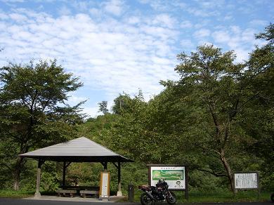 雲見の滝駐車場