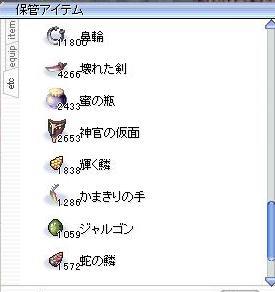 20050531194449.jpg