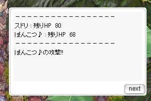 sudori2.jpg