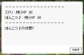 sudori3.jpg