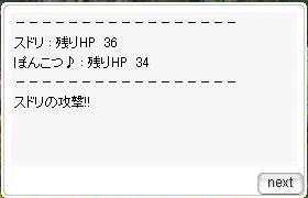 sudori4.jpg