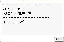 sudori5.jpg