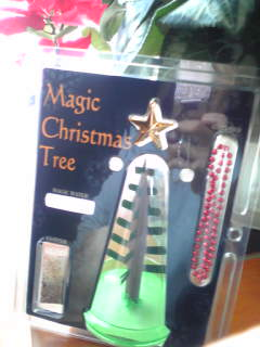 クリスマスプレゼント受付中