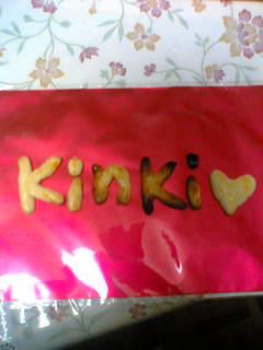 kinkicook.jpg