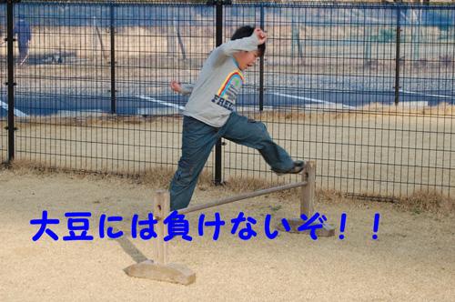 DSC_00890006.jpg