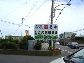 2009072008.jpg