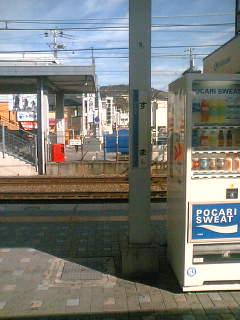 20050927084804