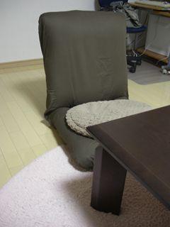 こたつと座椅子