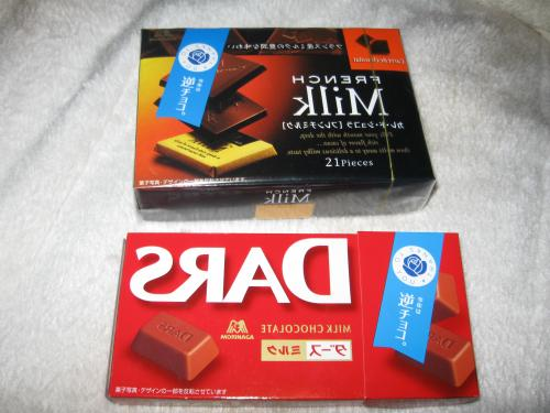 IMG_2200_convert_20090217205810_20090220162448.jpg