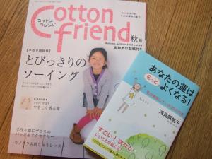 003Book.jpg