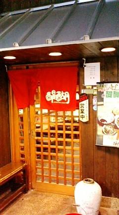20080710醍醐