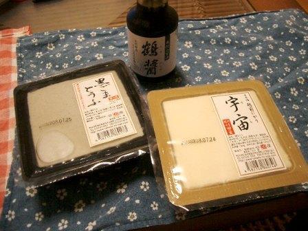 20080721豆腐