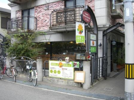 200824店