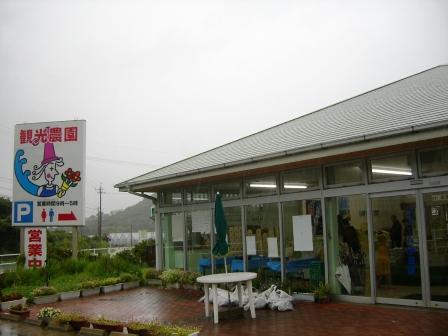 200830店舗